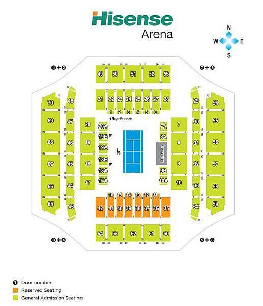 Hisense Arena座位圖