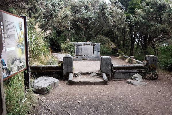 高砂義勇軍紀念碑(7.95K)