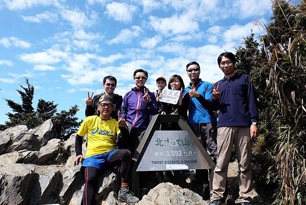 北大武山三角點(9K,3092m)合影
