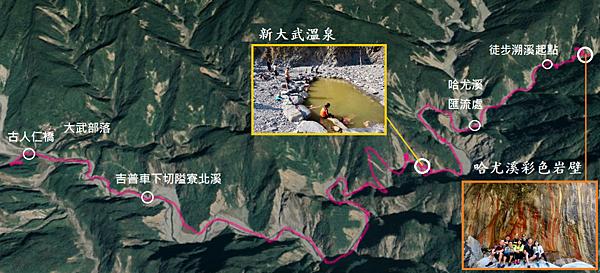 尋訪哈尤溪溫泉GPS地圖