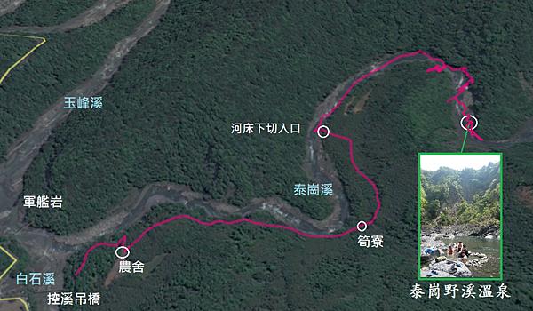 泰崗野溪溫泉GPS地圖