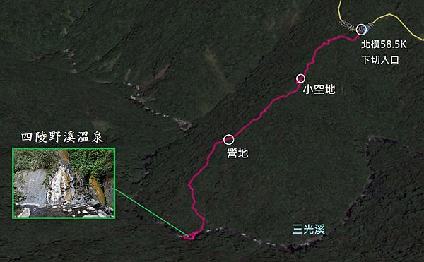 四陵野溪溫泉GPS地圖
