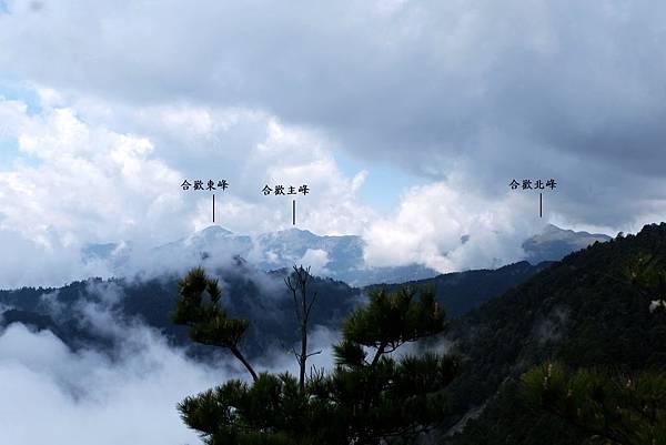 羊頭山往西南眺望合歡群峰