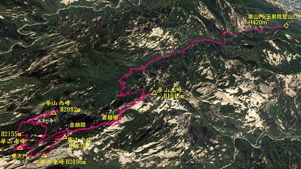 華山GPS地圖