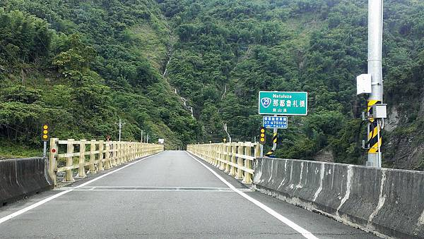 那都魯札橋(Natuluza)