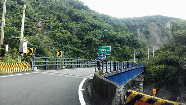 哈麗奧爾橋(Haliv-aui)