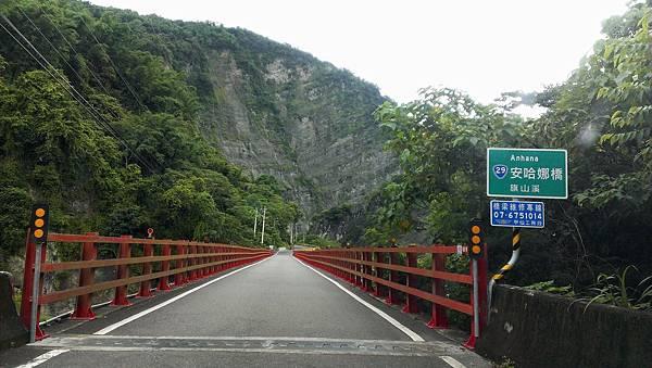 安哈娜橋(Anhana)
