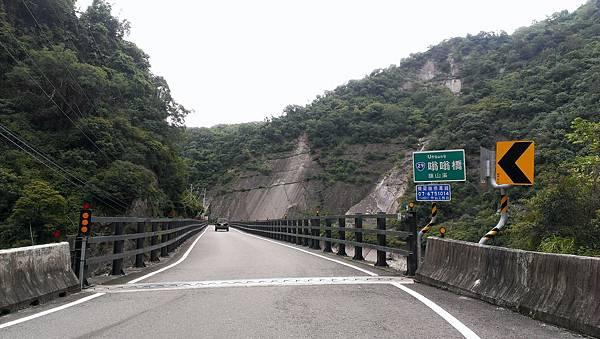 嗡嗡橋(Ungung)