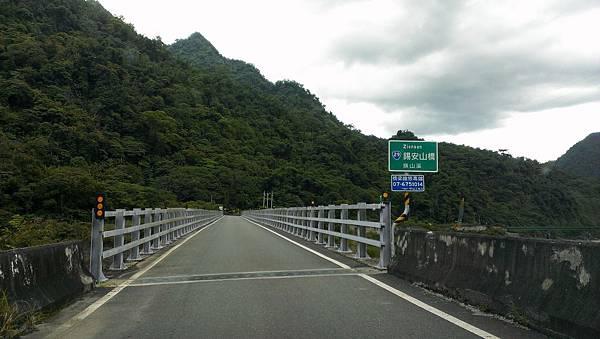 錫安山橋(Zionsan)