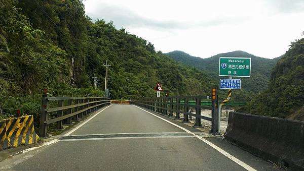 馬巴札紐伊橋(Mapazanui)