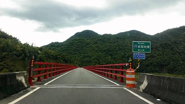 貳號地橋(Elhauti)