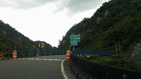 大武瓏橋(Ta-ulong)