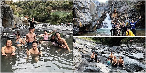 遇見精英溫泉、精英瀑布、雲海溫泉