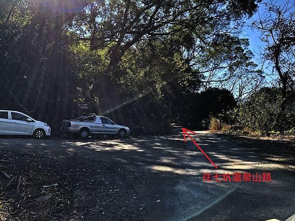小關山林道續右往七坑溫泉山路