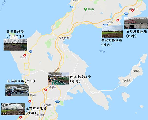 2019日本沖繩職棒春訓之旅Map