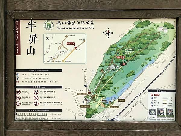 半屏山步道Map告示牌