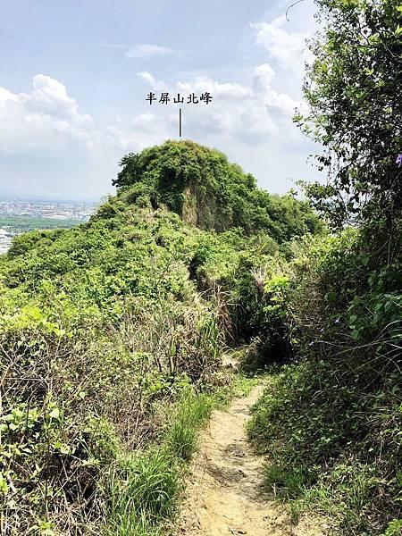 步道續往半屏山北峰