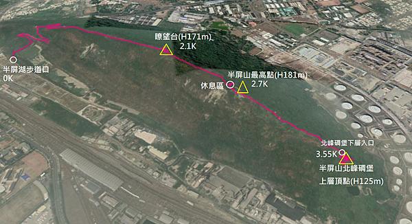 半屏山北峰碉堡GPS地圖