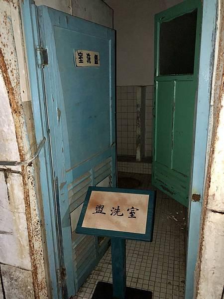 鼓山洞-盥洗室(另有說法是水刑使用)
