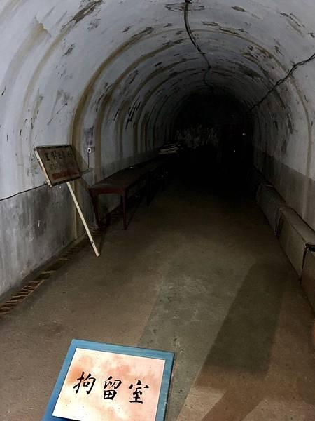 鼓山洞-拘留室(支坑道)