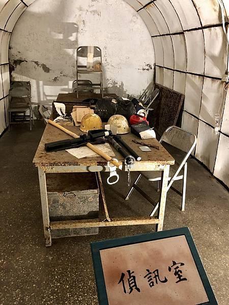 鼓山洞-第一間偵訊室