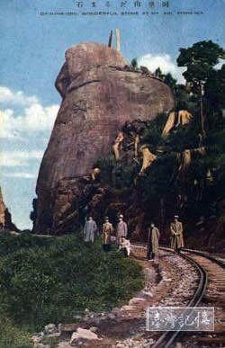 台灣記憶,森林鐵道與石猴背影