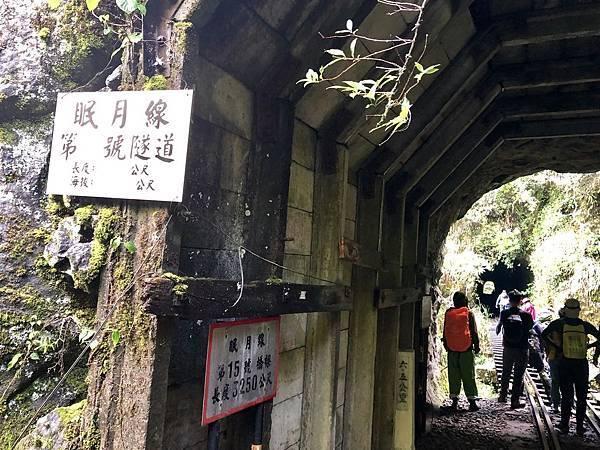 6.5K第9號隧道(9m,H2329m)