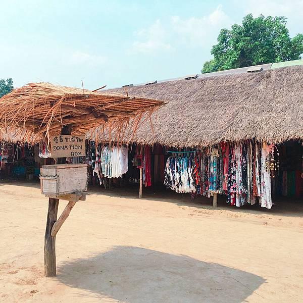 長頸族部落商店街