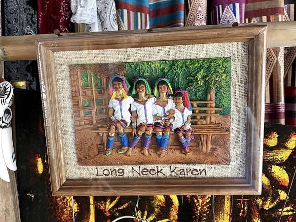 Long Neck Karen