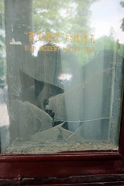 西安事變窗上彈孔