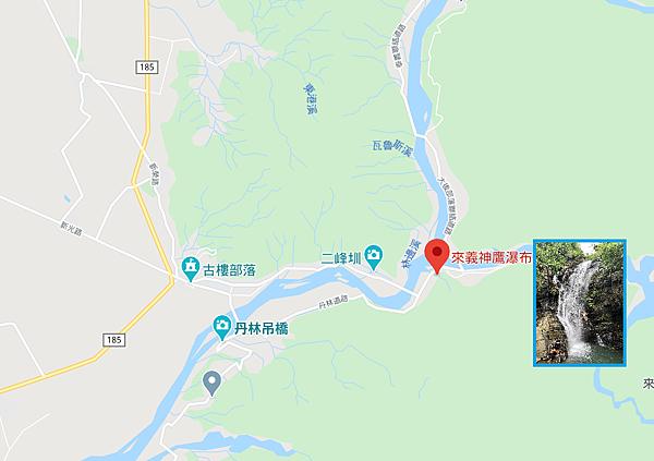 神鷹瀑布Map