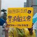 20140501_勞團抗議