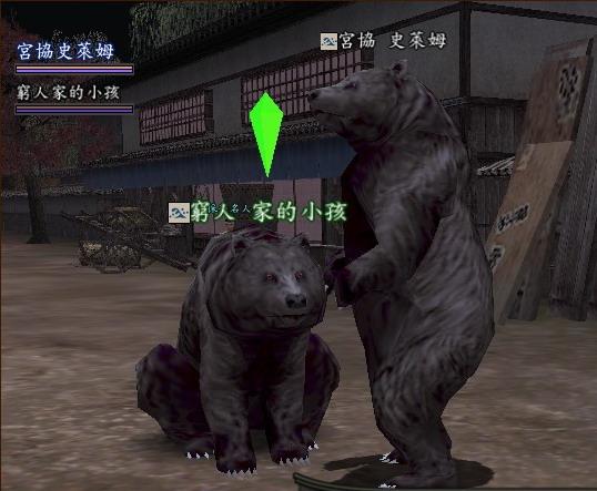 大熊與小熊