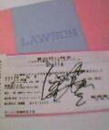 海斗先生的簽名