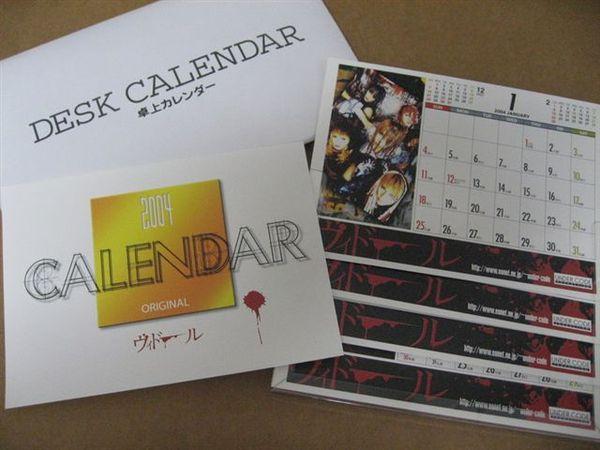 ヴィドール 2004桌上型月曆(半年)