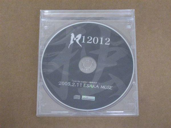 12012 「独」(已出售)