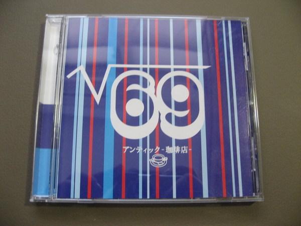 アンティック-珈琲店- 「√69」