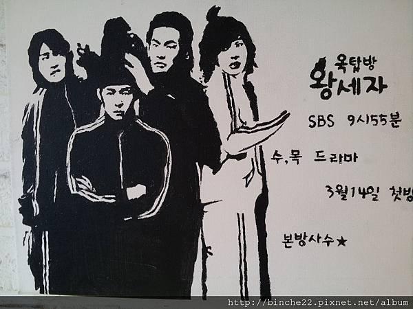 chingyi 2154