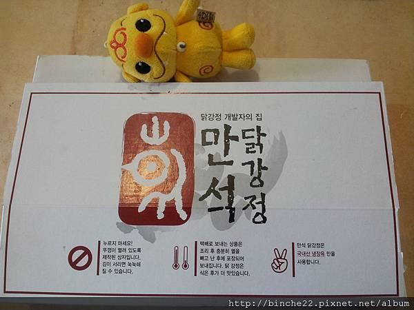 chingyi 2223