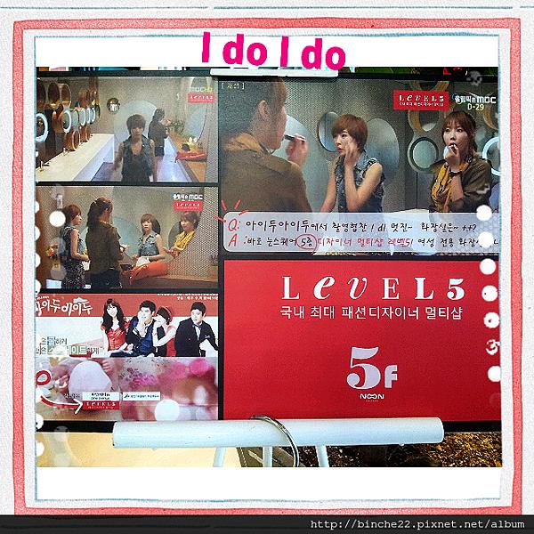 2012-07-10-15-39-40_deco