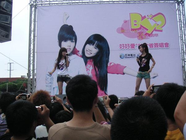 PICT0112.JPG