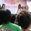 統一元氣館簽唱會