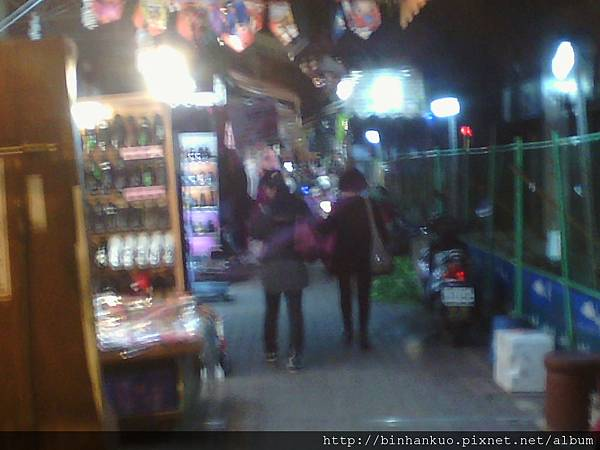 IMG_20121217_173933
