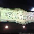 IMG_20130108_190520