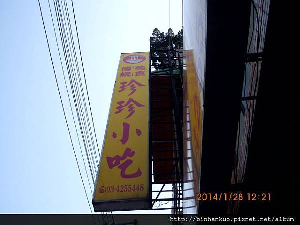 IMG_0793.JPG