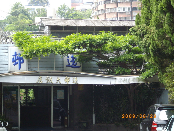 IMGP4470.JPG