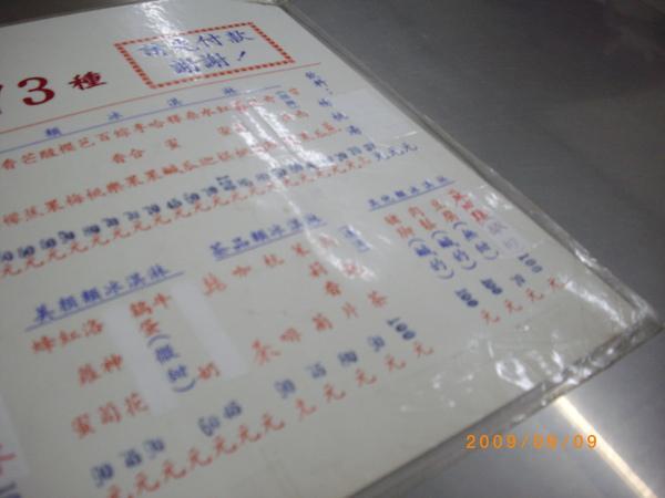 IMGP4656.JPG