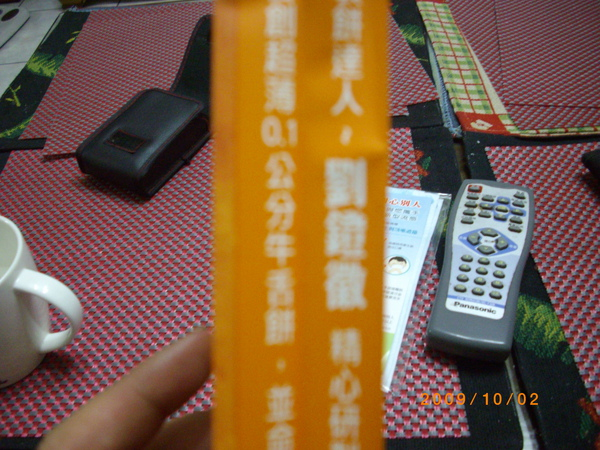 IMGP4973.JPG
