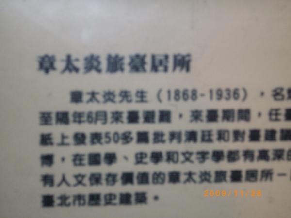 IMGP5960.JPG