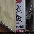 IMGP9483.JPG